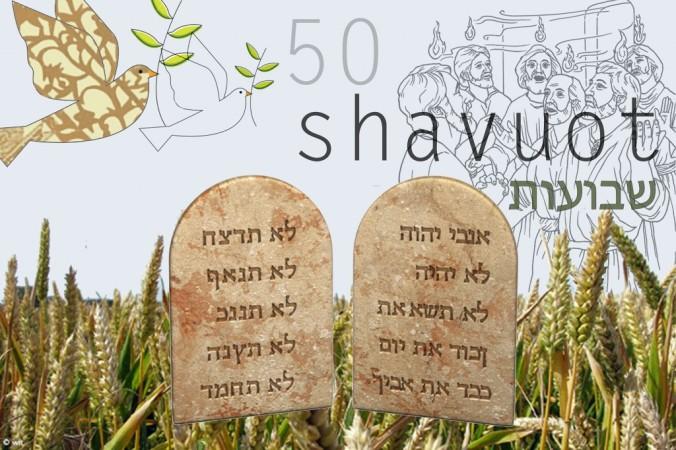 Shavuot4