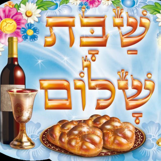 Shabbat178