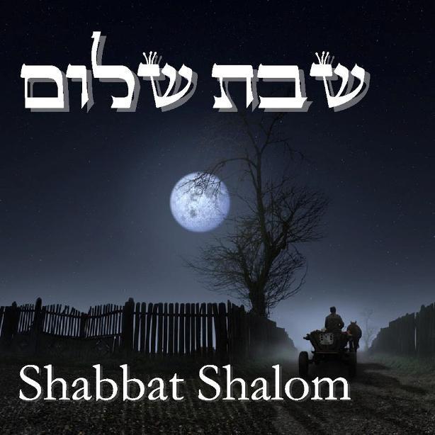 Shabbat71