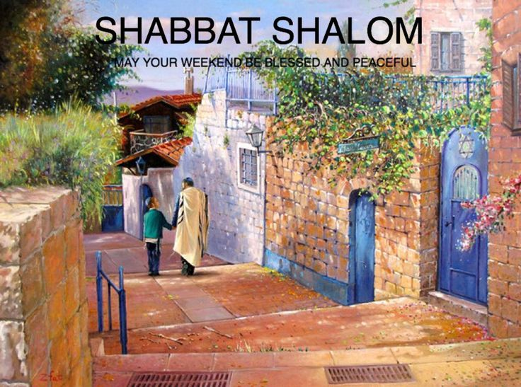 Shabbat198