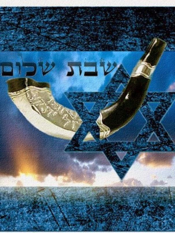 Shabbat42