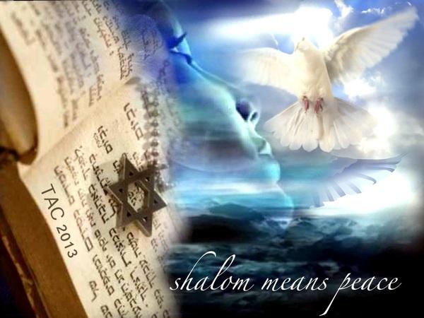 Shalom1