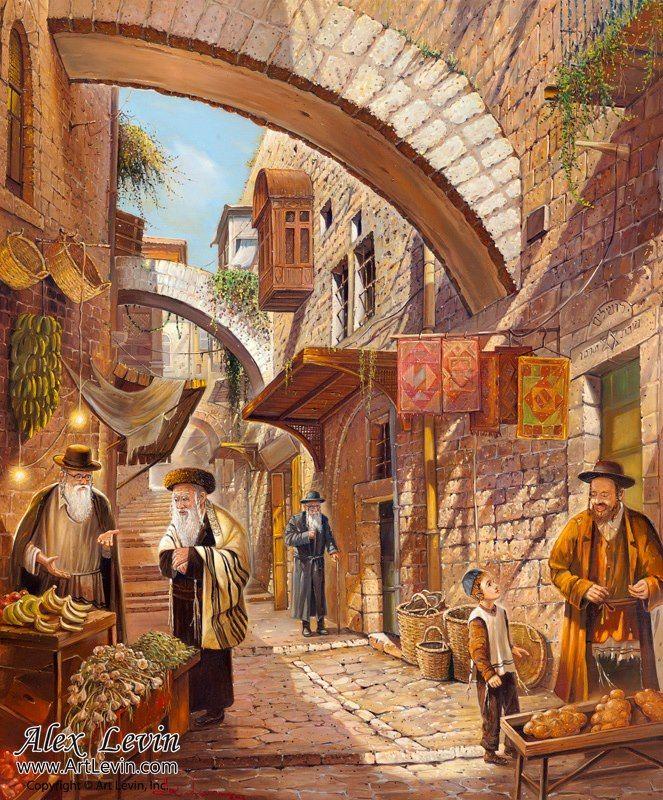 Jerusalem34