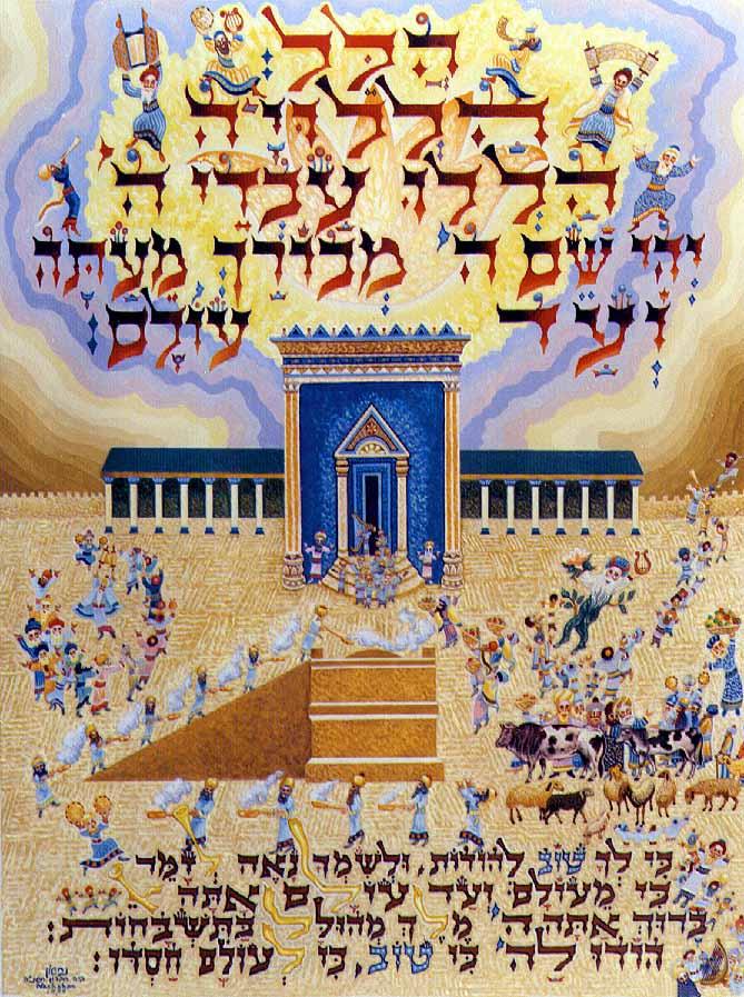 Israel143