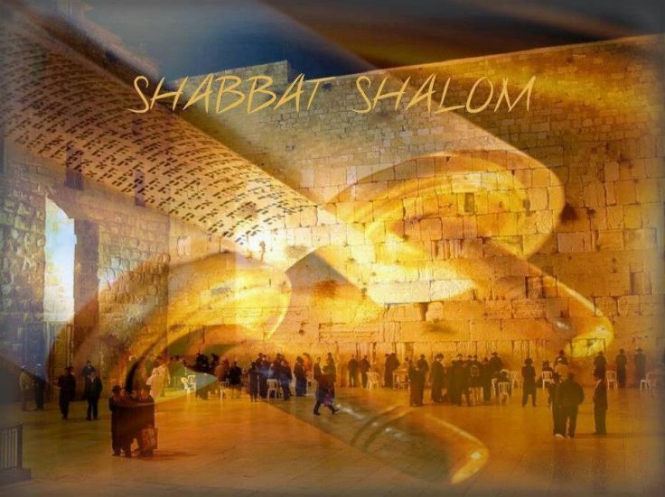 Shabbat216